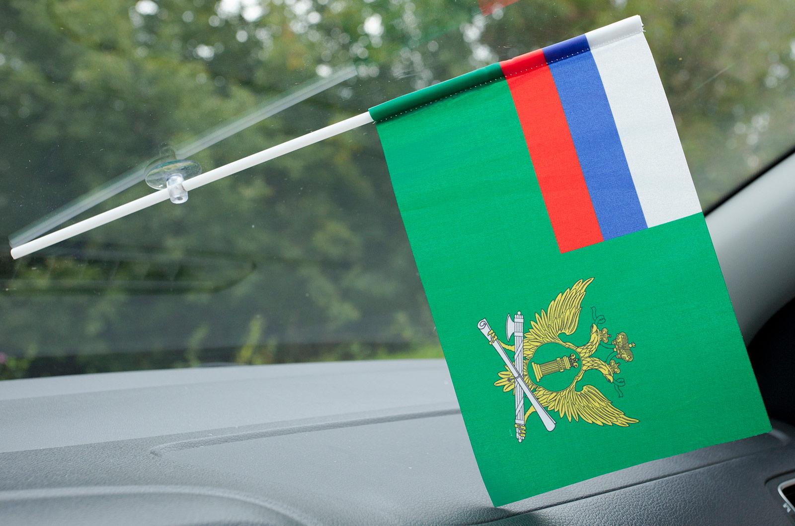 Флажок в машину с присоской Служба судебных приставов