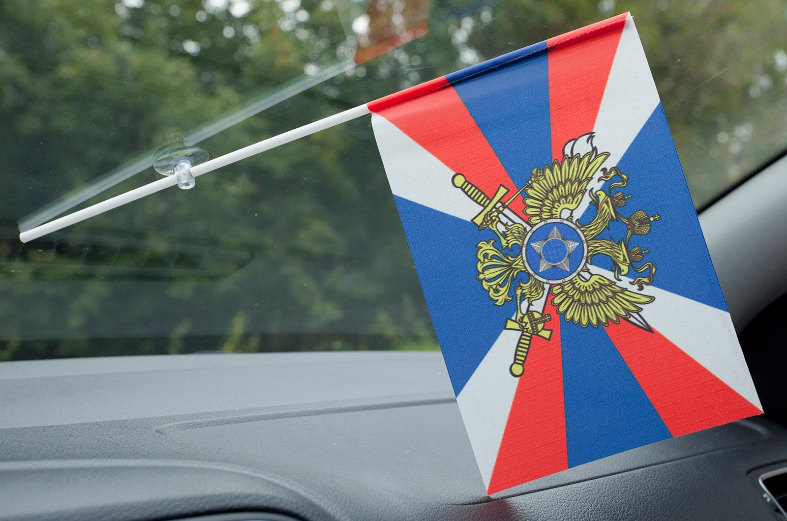 Флажок в машину с присоской Служба внешней разведки