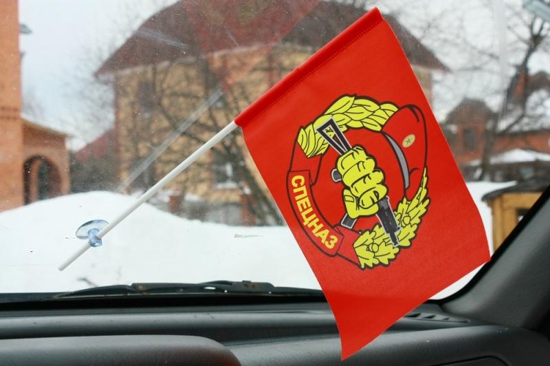 Недорогая символика спецназа России от Военпро