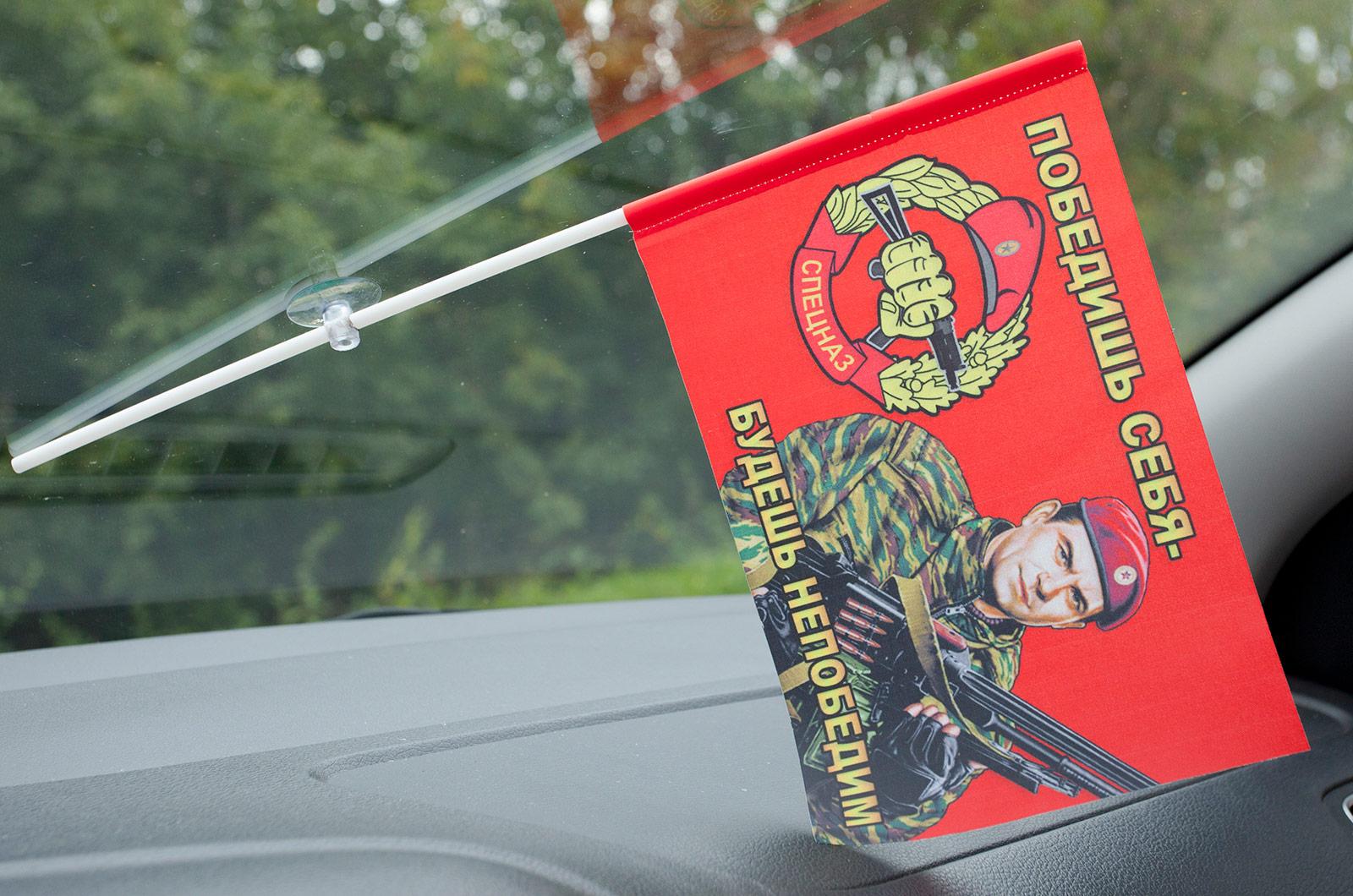 Флажок в машину с присоской Спецназовец