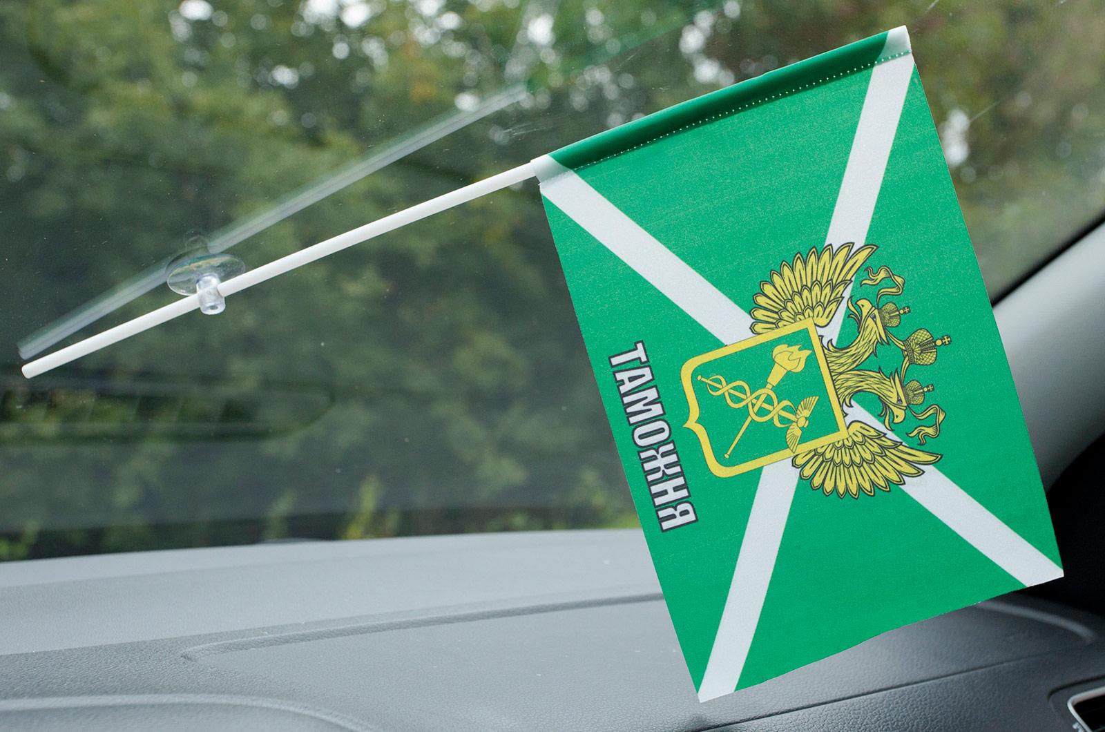 Флажок в машину с присоской Таможня с гербом