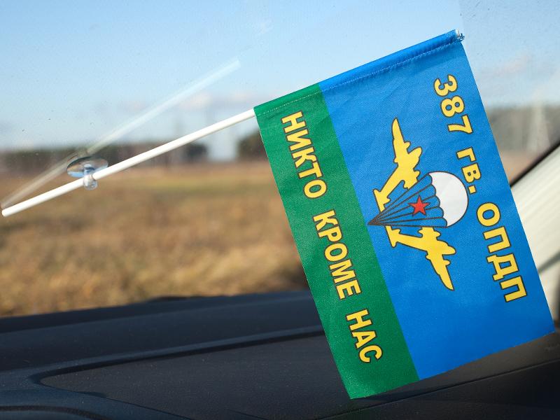 Флажок в машину с присоской ВДВ 387 гв. ОПДП