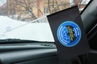 """Флажок в машину """"Войска специального назначения Военная разведка"""""""