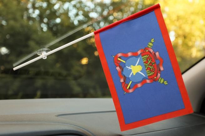 Флажок в машину с присоской Волжское казачье войско