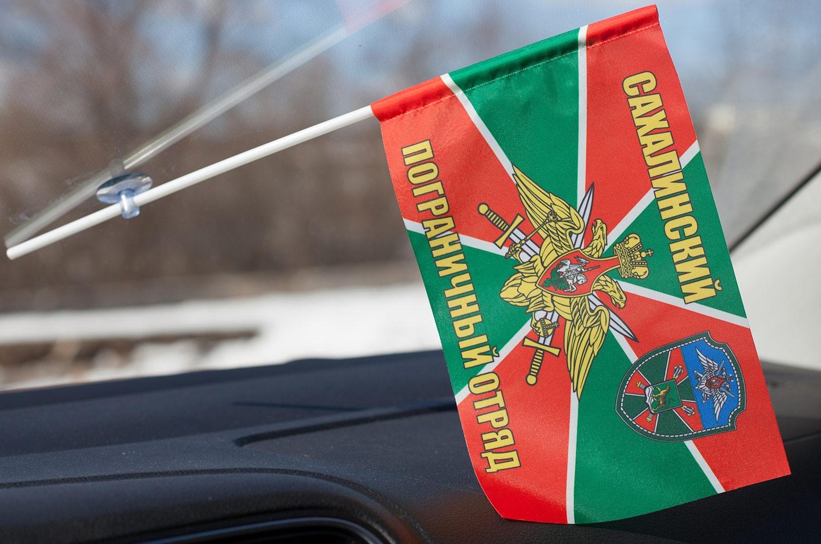 Флажок в машину «Сахалинский ПогО»