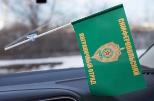Двухсторонний флаг Симферопольского погранотряда