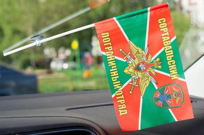 Флажок в машину «Сортавальский пограничный отряд»