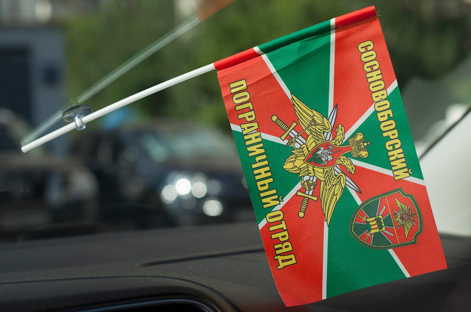 Флажок в машину «Сосновоборский пограничный отряд»