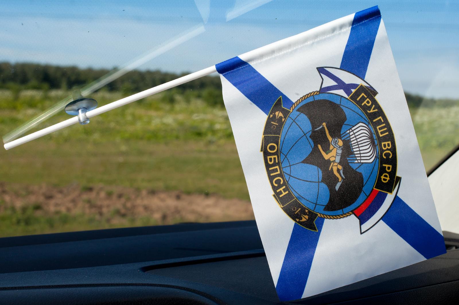 Флажок в машину Спецназ ГРУ РДПС «Дельфин»