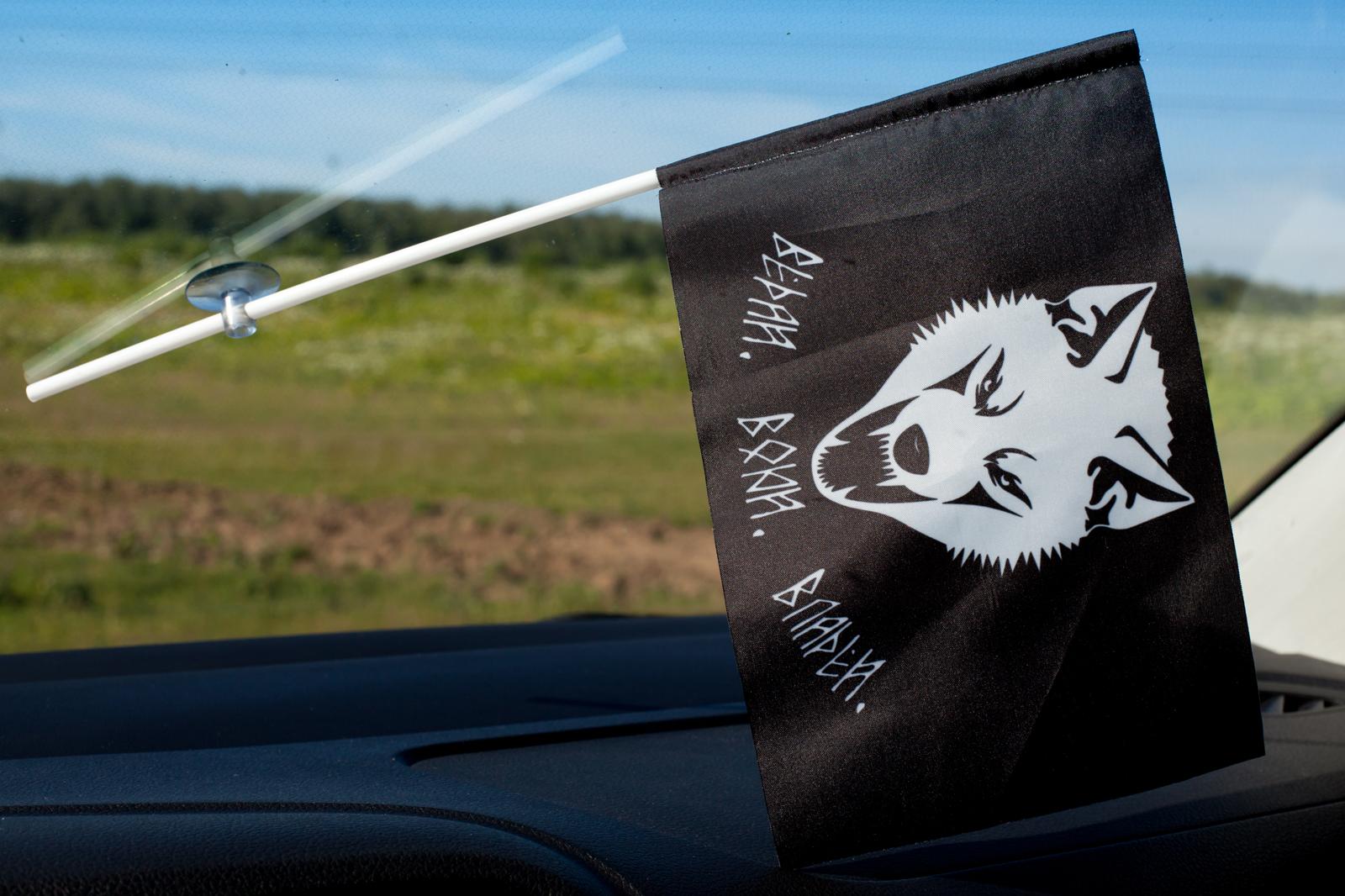 Флажок в машину «Ведай, Воюй, Владей»