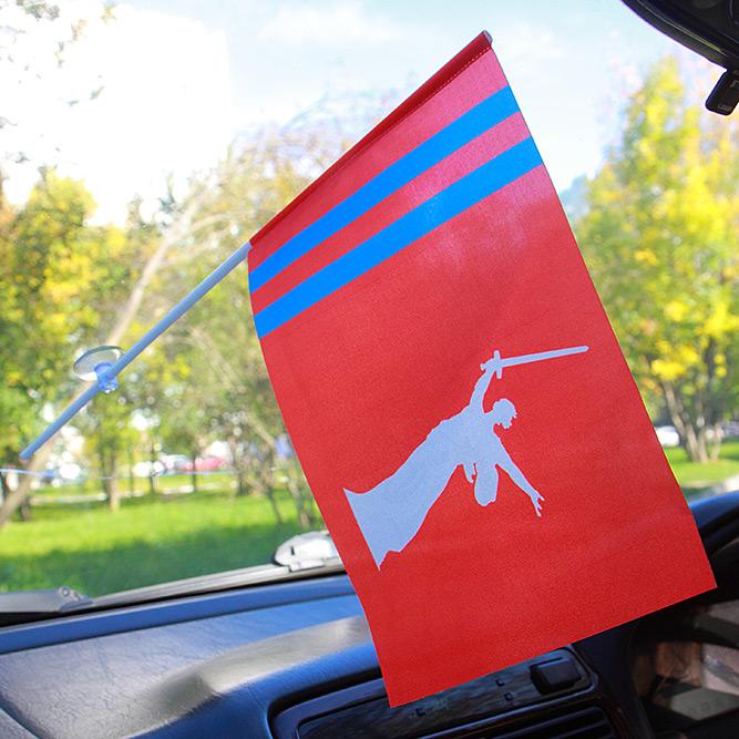 Флажок Волгоградской области в машину