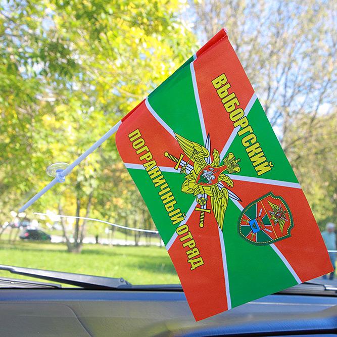 Флажок Выборгского погранотряда с присоской