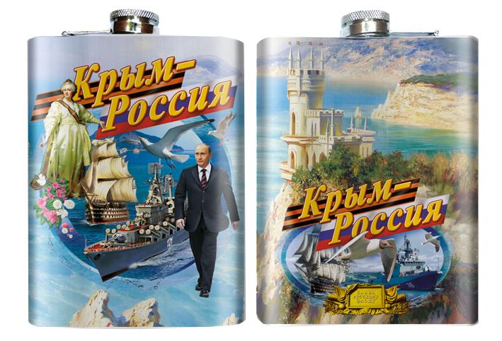 Русские сувениры в Москве