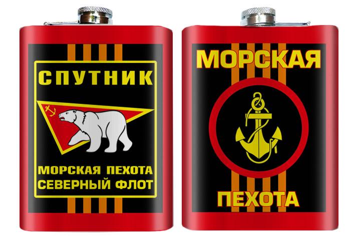 """Фляга """"Морская пехота Спутник"""""""