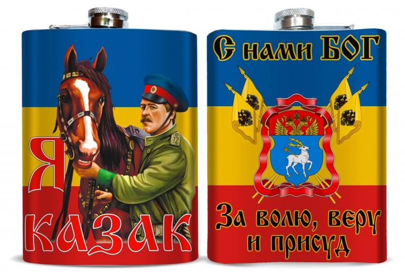 Лучшая символика казаков