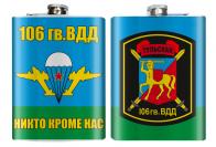 Фляжка «106 гв. ВДД ВДВ»