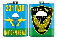 Фляжка «331 ПДП ВДВ»