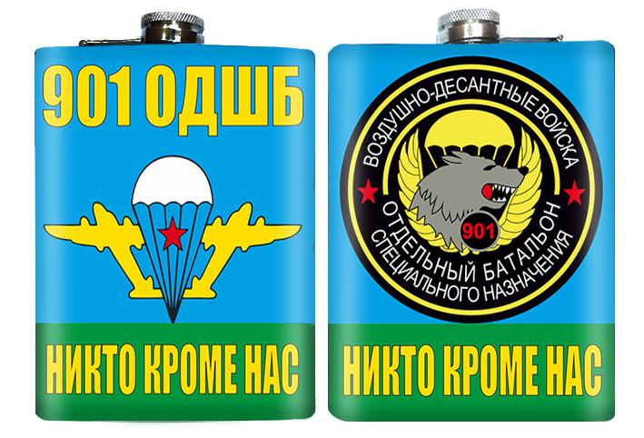 Фляжка «901 ОДШБ ВДВ»