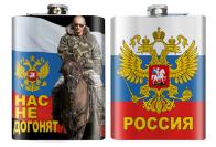 Фляжка с фото Путина на коне