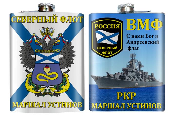 Фляжка РКР «Маршал Устинов» СФ