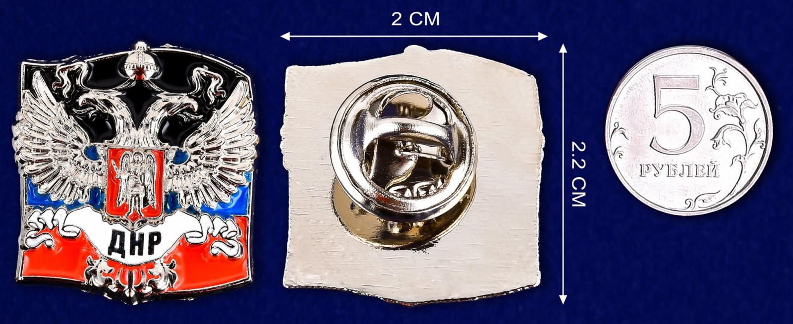 Фрачник ДНР - сравнительный размер