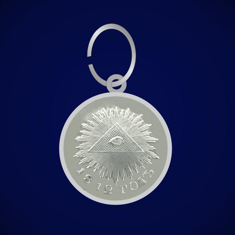 """Фрачник медали """"В память отечественной войны 1812 г."""""""