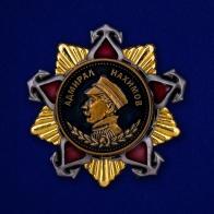 "Фрачный знак ""Орден Нахимова 1 степени"""
