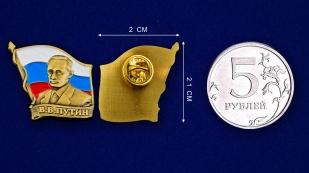 Фрачник с Путиным-сравнительный размер