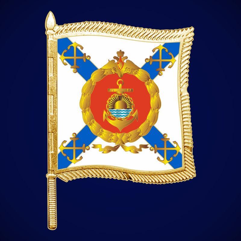 """Фрачник """"Знамя Тихоокеанского флота ВМФ России"""""""