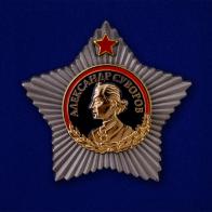 """Фрачный знак """"Орден Суворова 1 степени"""""""