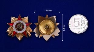 """Фрачный значок """"Орден ВОВ 1 степени"""" - сравнительный размер"""
