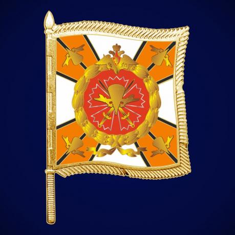 """Фрачный значок """"Знамя 45-го полка ВДВ"""""""