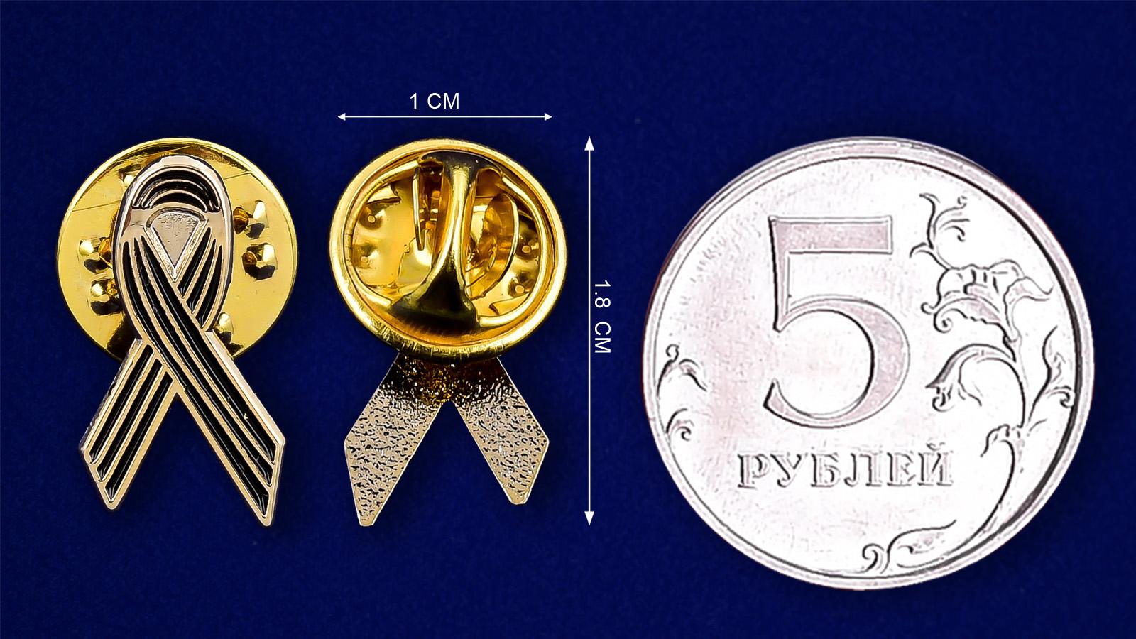 """Фрачный знак """"Георгиевская Лента"""" - сравнительный размер"""