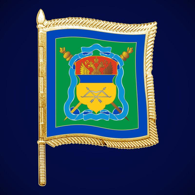 Фрачный знак Оренбургского казачьего войска