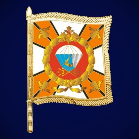 """Фрачный знак """"Знамя 98-й дивизии ВДВ"""""""