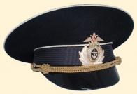 Фуражка ВМФ - купить недорого с доставкой
