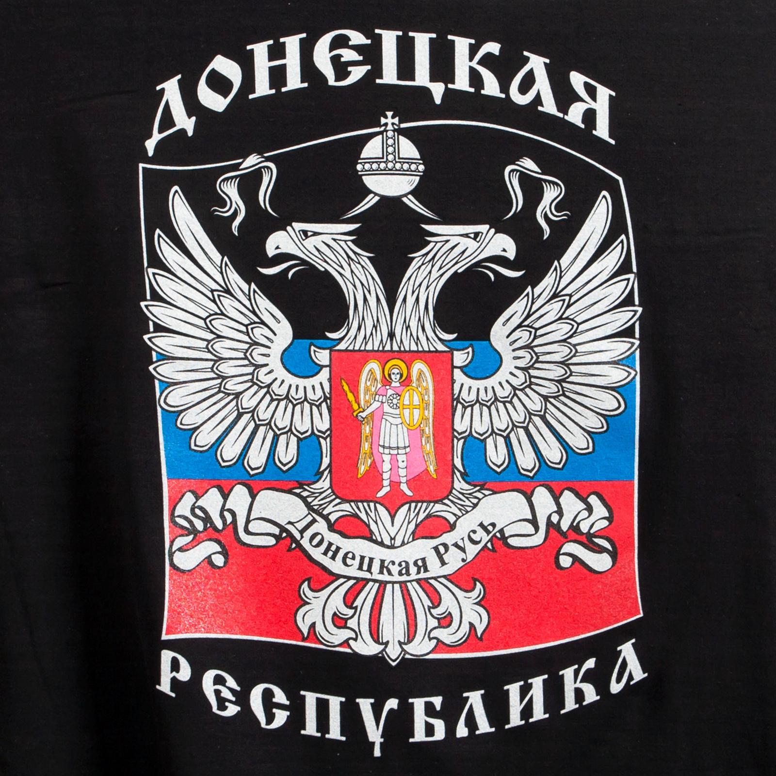 "Футболка ""Донбасс"""