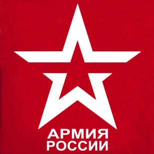 """Футболка """"Эмблема Армии России""""-логотип"""