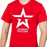 "Футболка ""Эмблема Армии России"""