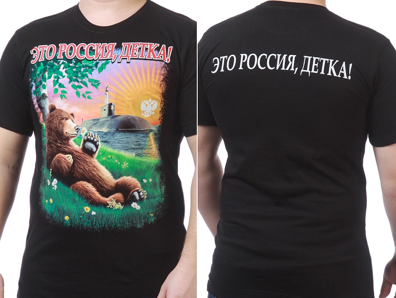 """Футболка """"Это Россия, детка!"""" - общий вид"""