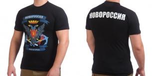 Футболка Новороссия