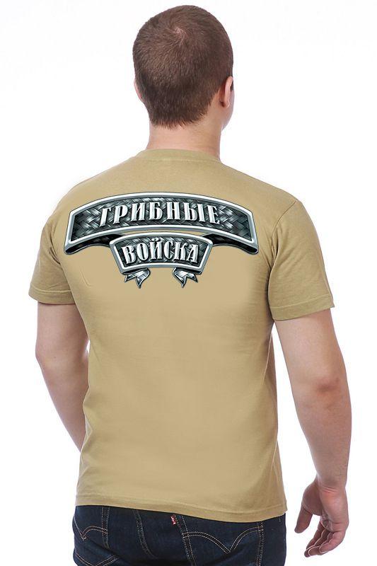Купить футболку Грибная