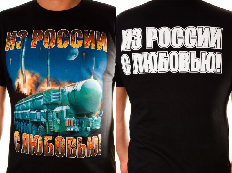 """Футболка """"Тополь"""""""