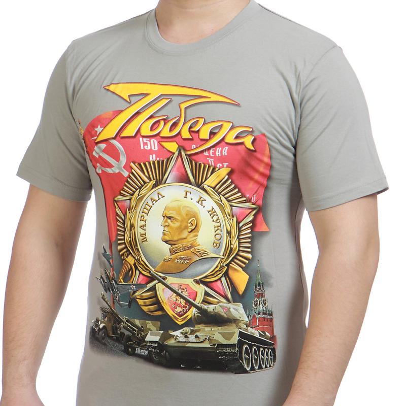 Выгодно купить футболки Маршал Победы оптом и в розницу