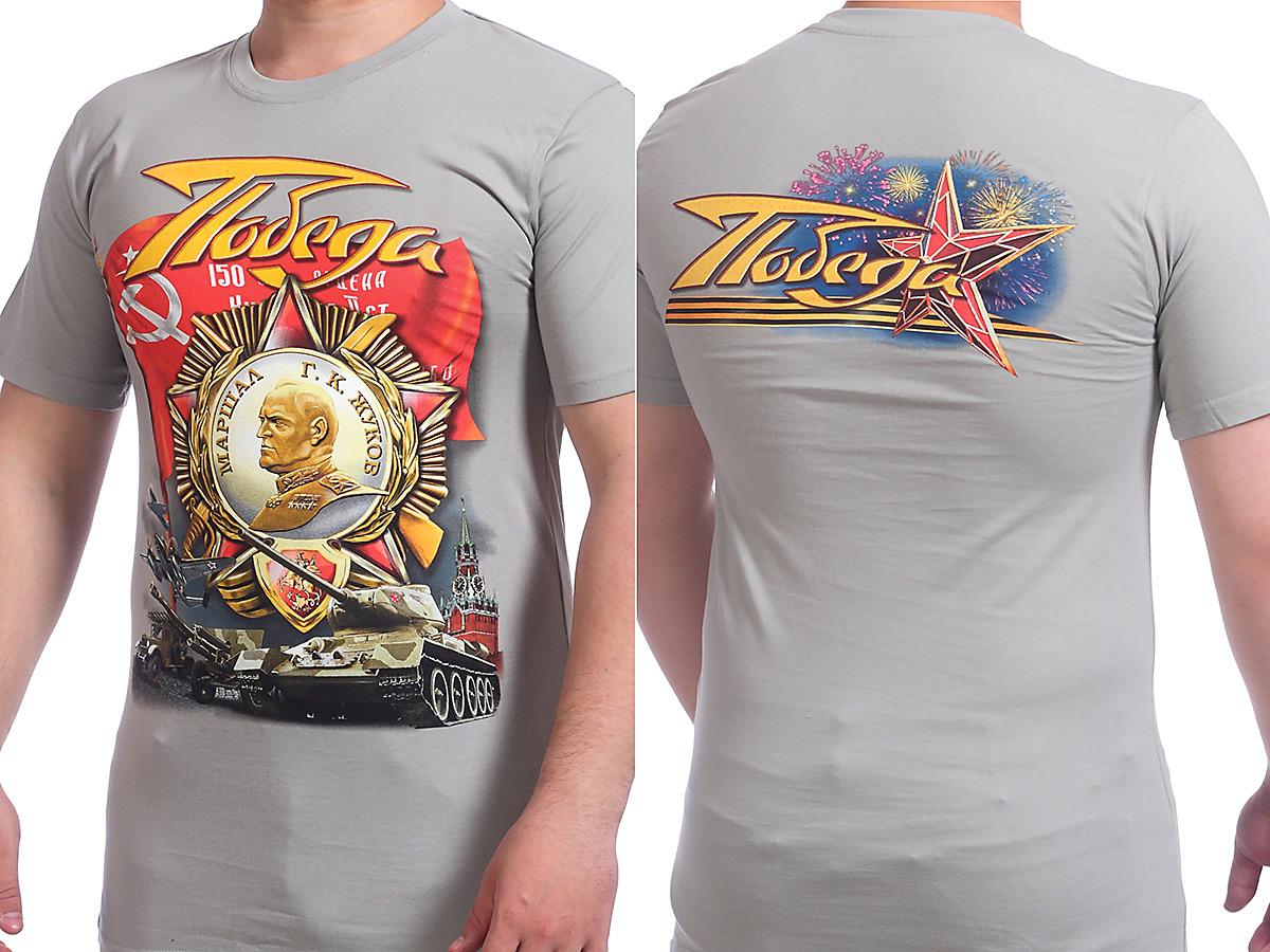 Заказать футболки Маршал Победы в Военпро