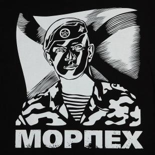 Футболка Морская Пехота чёрная