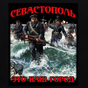 """Футболка """"Морская пехота ДШБ Севастополь"""""""