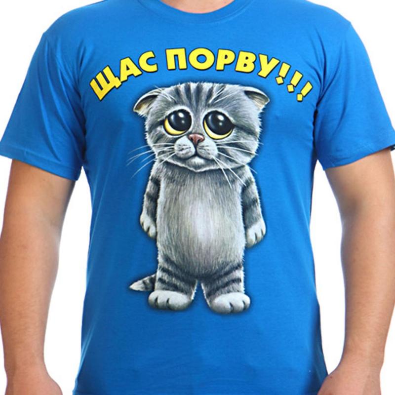 Майки футболки прикольные