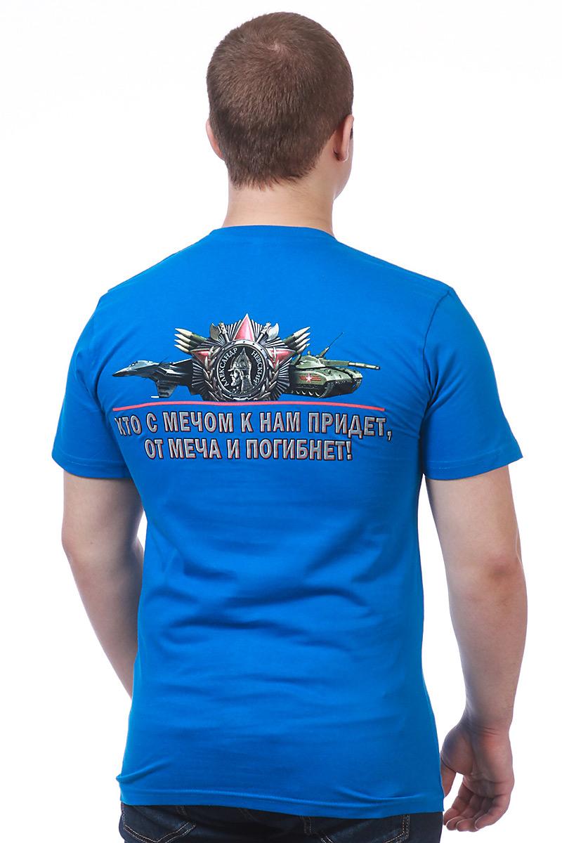 Футболка Невского - вид сзади