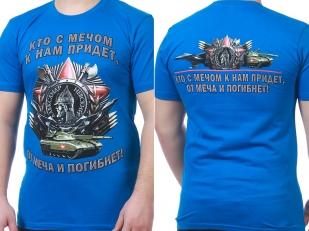 Футболка Невского - общий вид